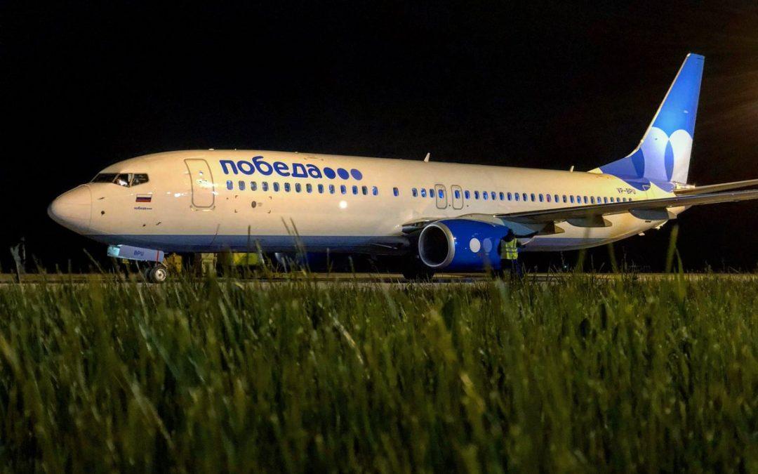 Авиакомпания «Победа» открыла продажу билетов Иркутск — Москва (видео)