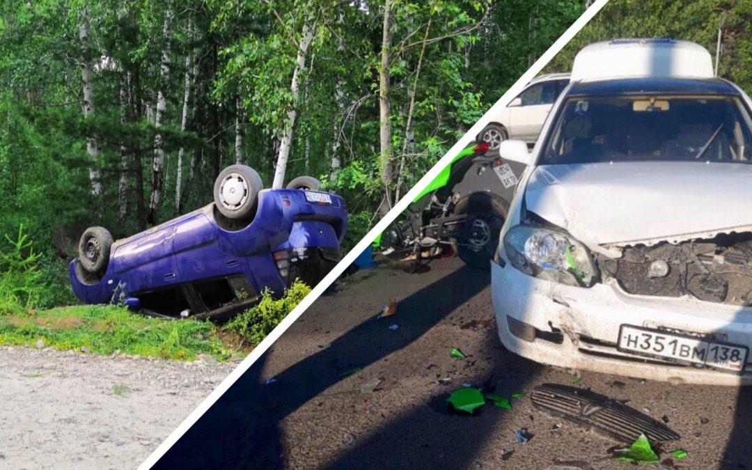 Сводка дорожно-транспортных происшествий за неделю (01.07-07.07)