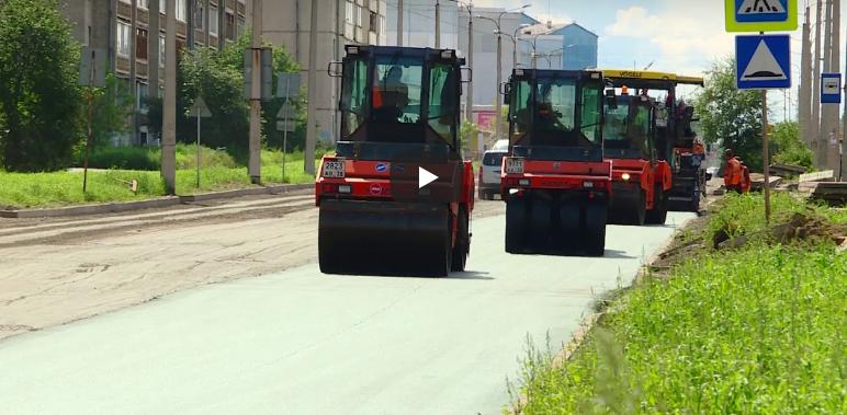 Ремонт на улице Алёшина: новая организация начала работы (видео)