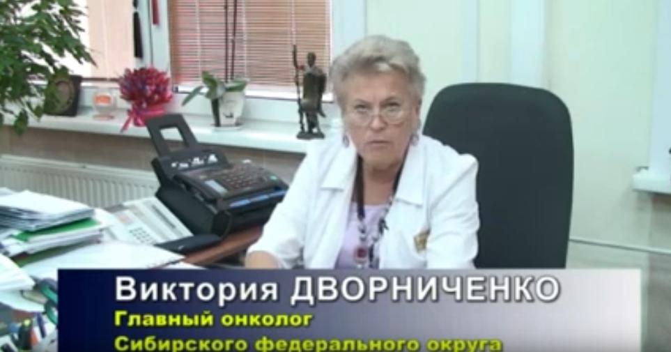 Кто поможет ангарскому здравоохранению? (видео)