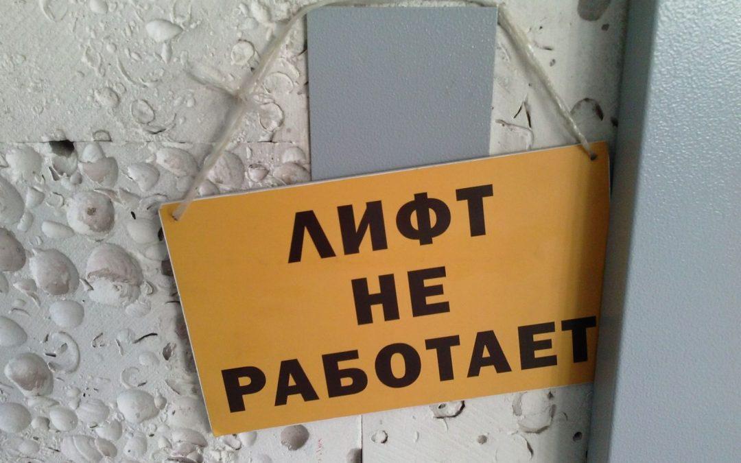 Прокуратура оштрафовала «Звезду» на 50 000 рублей
