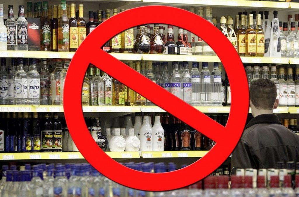1 сентября в Иркутской области запретят продажу алкоголя