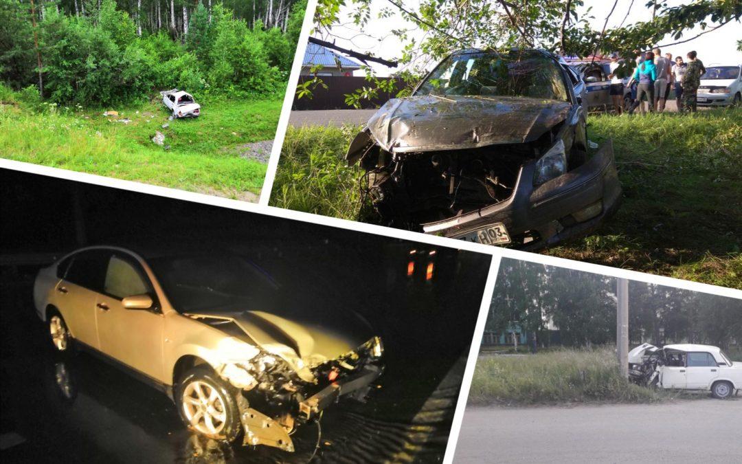 Сводка дорожно-транспортных происшествий за июль