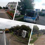 Сводка дорожно-транспортных происшествий за неделю (12.08-18.08)