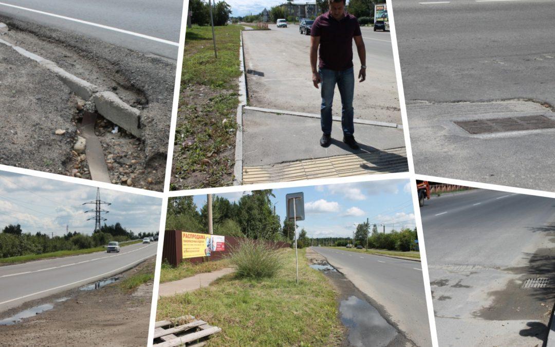 Иркутские активисты ОНФ направили письмо мэру Ангарска по итогам мониторинга качества ремонта автомобильных дорог