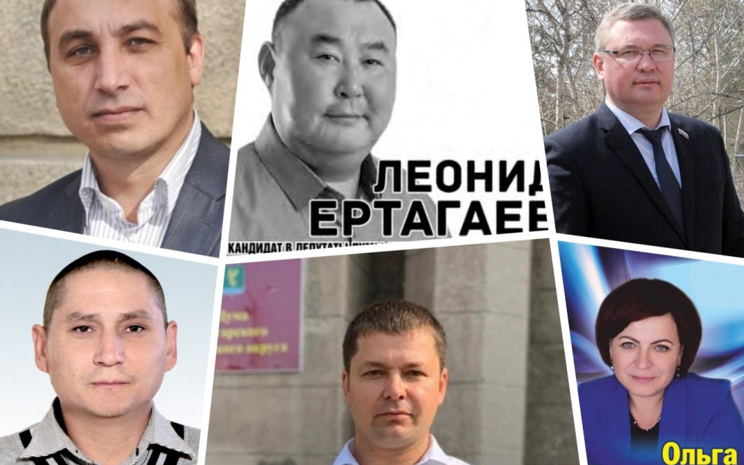 Выборы в Думу Ангарска 8 сентября — за кого проголосуете вы? (список кандидатов)