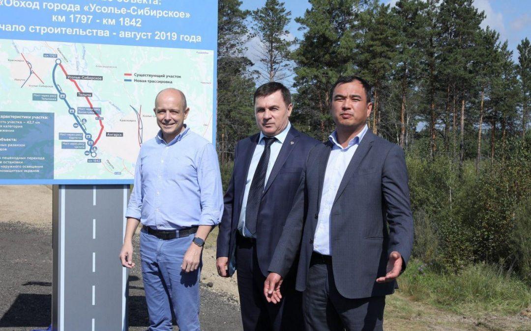 Сергей Сокол дал старт строительству объездной дороги в обход Усолья-Сибирского.