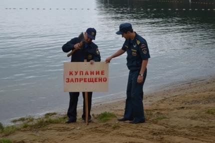 Пляж на ангарской «водохранке» закроют к концу августа