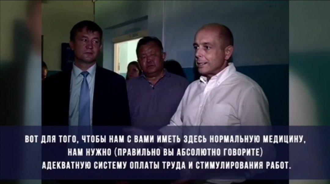 Сергей Сокол: в срочном порядке будут выделены средства на ремонт Ново-Удинской больницы.