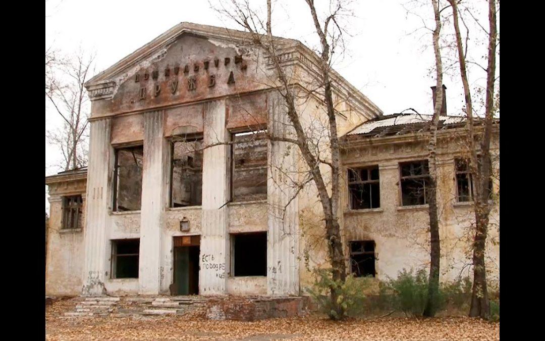 Осенью в Ангарске демонтируют Дом культуры «Дружба» в микрорайоне Цементный