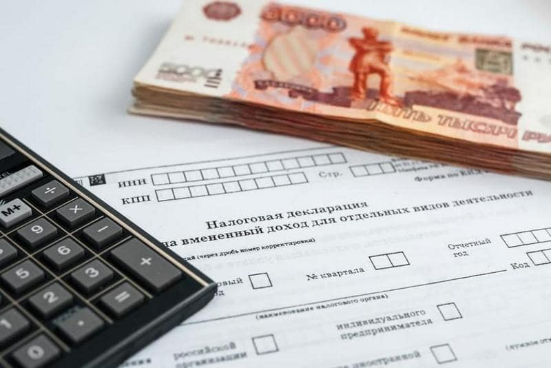 Ангарчанин выплатит 6 600 000 рублей за уклонение от налогов