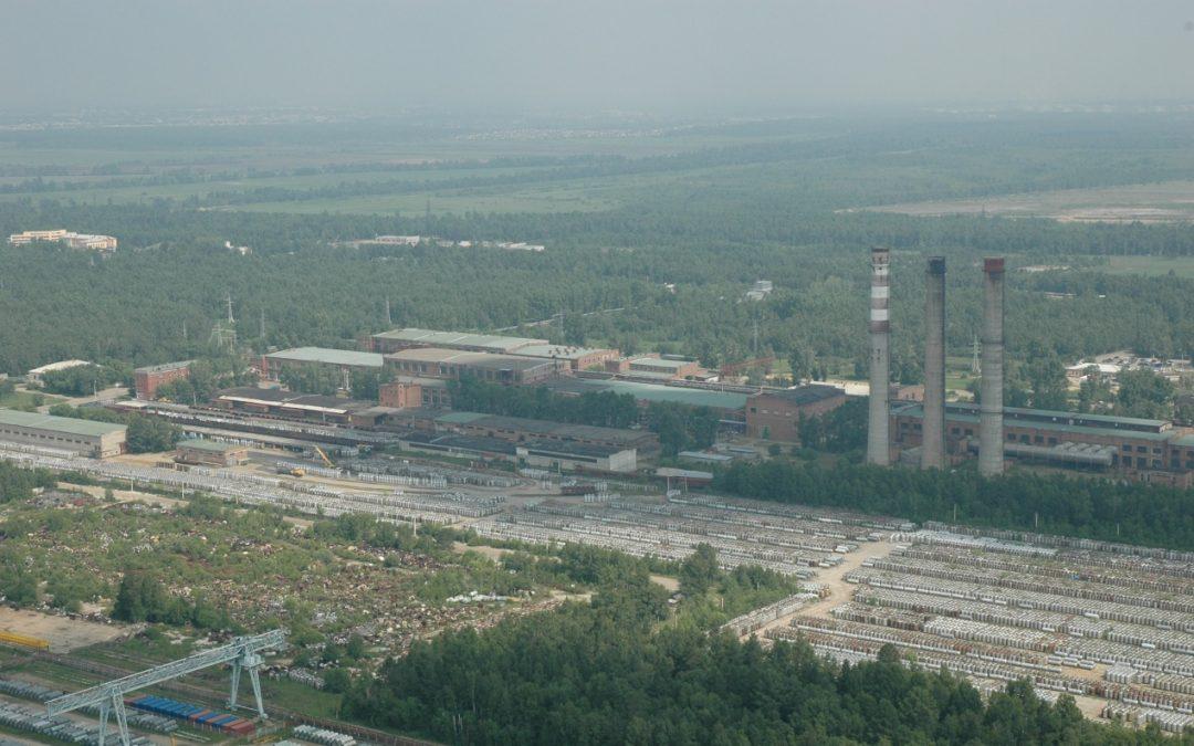 АЭХК: хранение урана на территории комбината не несет опасности