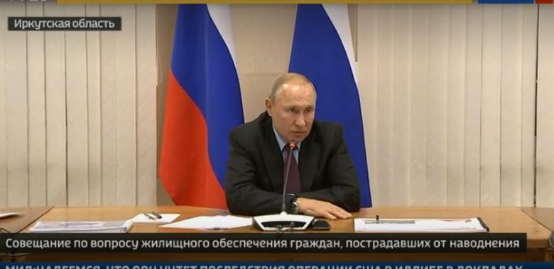 «За это нам спасибо не скажут» — Путин раскритиковал чиновников на совещании в Иркутской области (видео)
