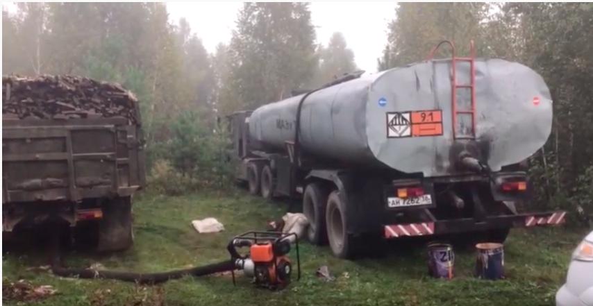 В Ангарске присекли незаконную врезку в нефтепровод. Видео.