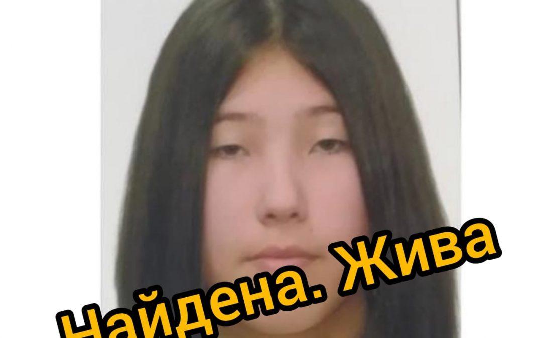 Пропавшая в Ангарске Ангелина Багдуева нашлась живой.