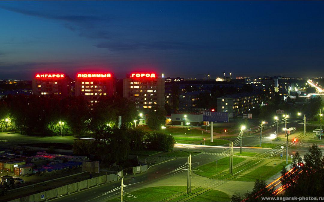 Погода в Ангарске на 13 сентября. Народные приметы.