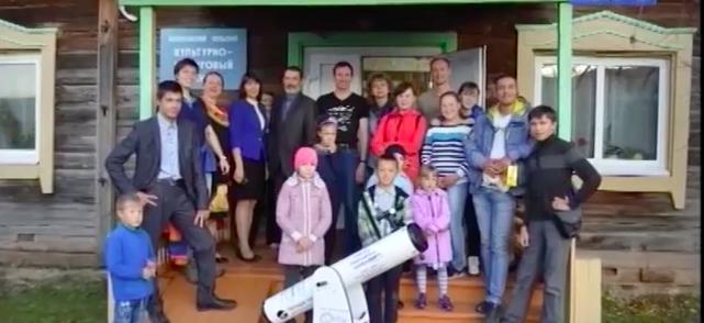 Иркутской области дарят телескопы.