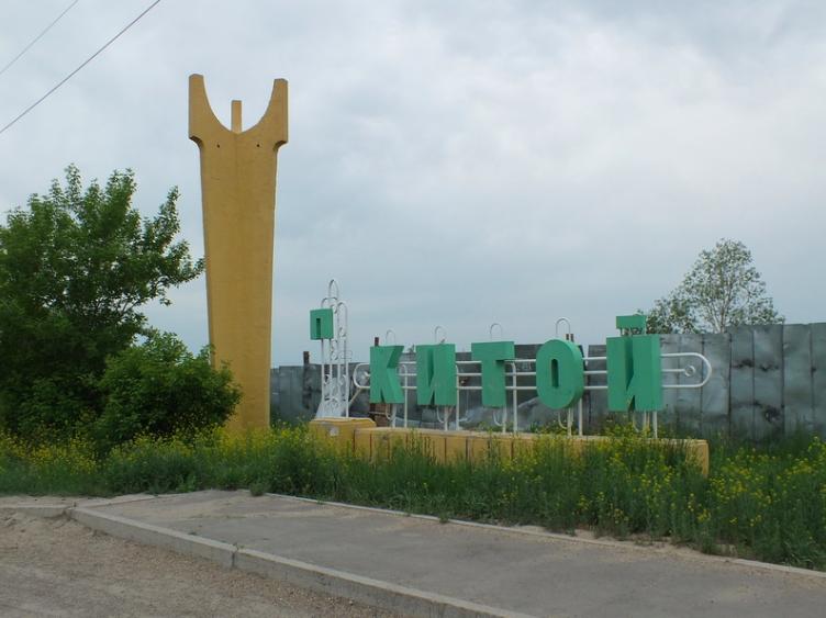 Рабочее совещание по вопросу бесперебойного электроснабжения микрорайона Китой провели а Ангарске.
