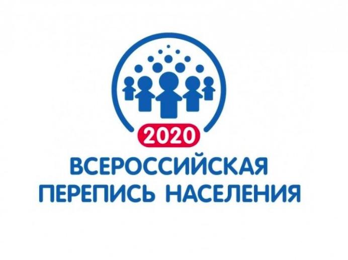 В Ангарске началась подготовка ко Всероссийской переписи населения.