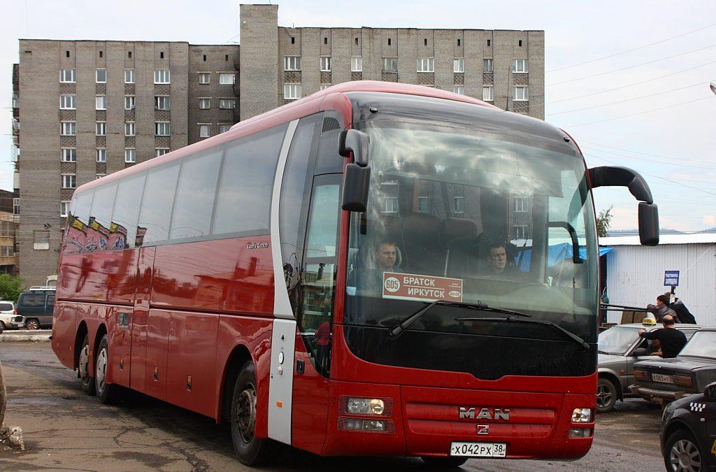 Расписание междугородних автобусов в Ангарске