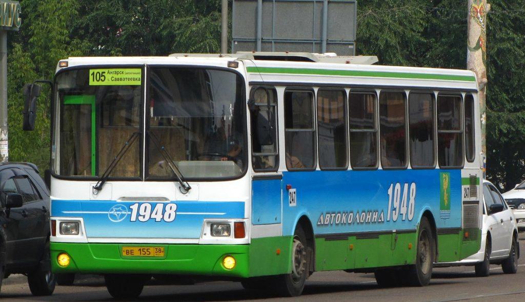 Расписание автобуса 105 Ангарск - Савватеевка