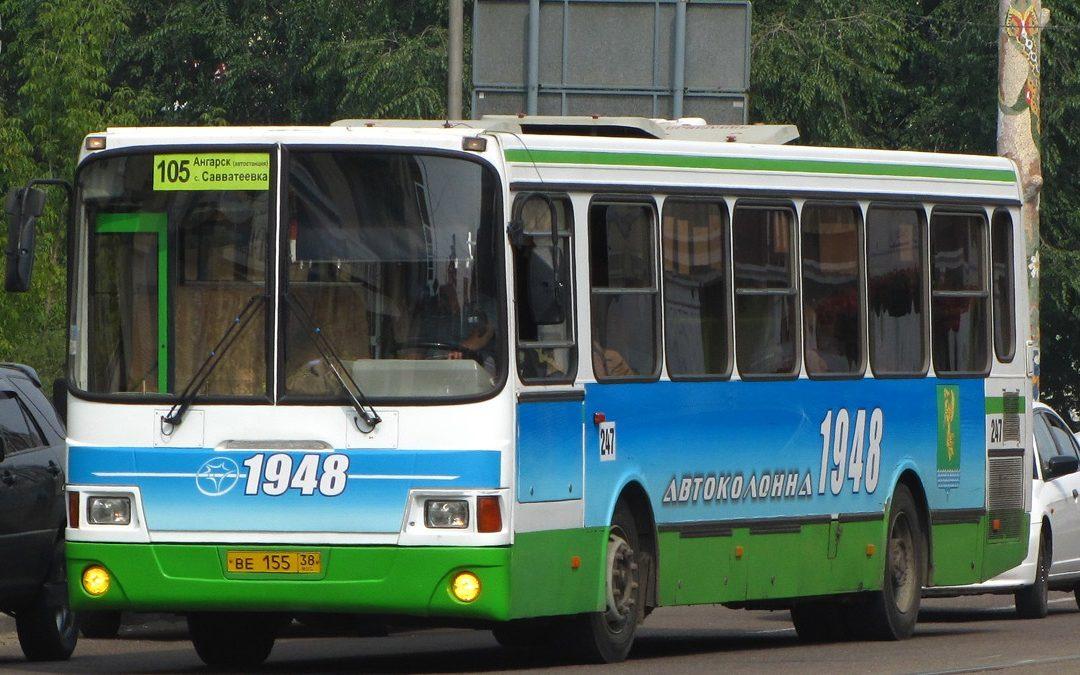 Расписание движения автобуса 105 Ангарск — Савватеевка