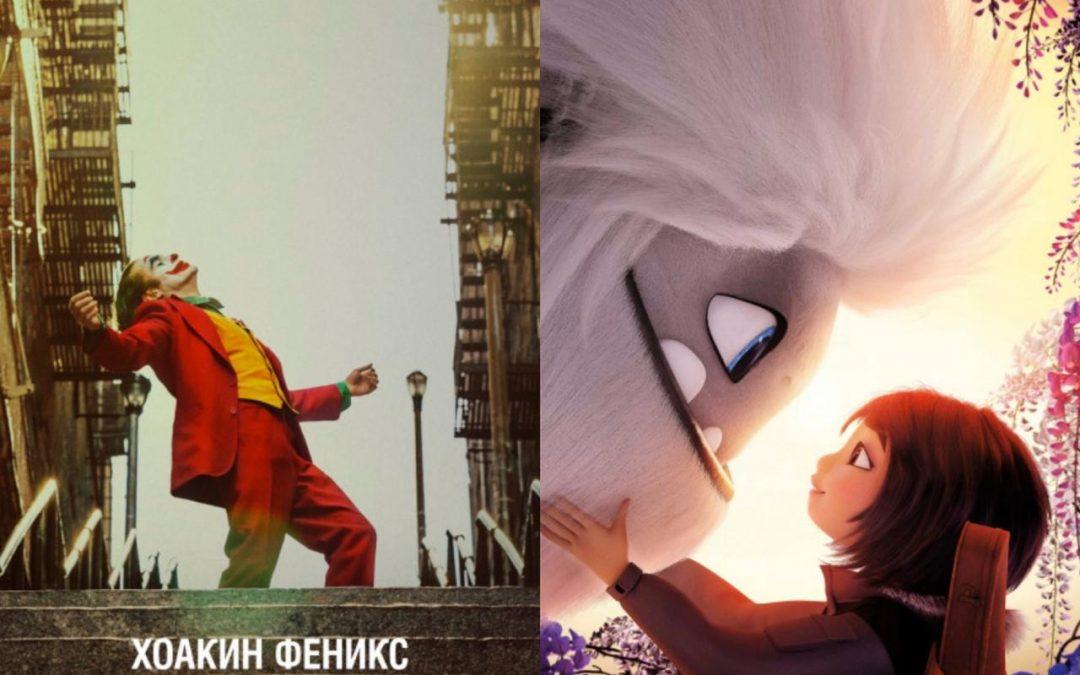 Премьеры в Ангарских кинотеатрах сегодня, 3 октября.