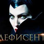 Премьеры в Ангарских кинотеатрах сегодня, 17 октября.