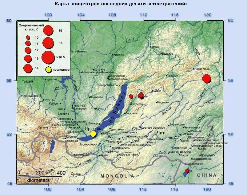 Землетрясение в Ангарске и Иркутске 10 октября днем