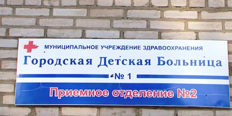 Три ангарских школьника пострадали от приёма запрещенных препаратов.