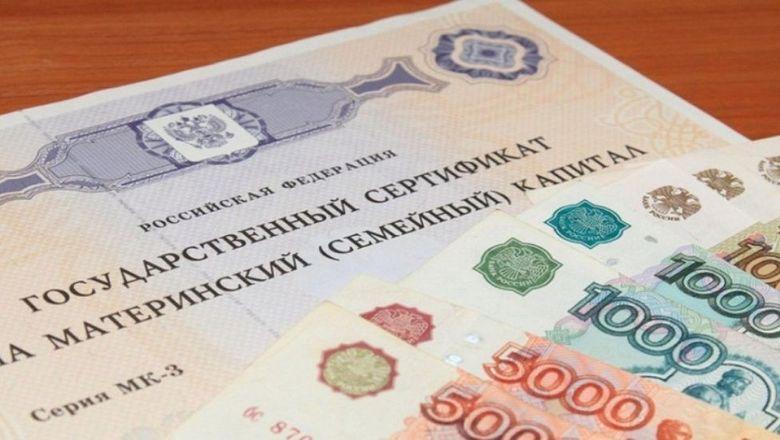 Риелторы из Усолья украли материнский капитал на 36 миллионов рублей.