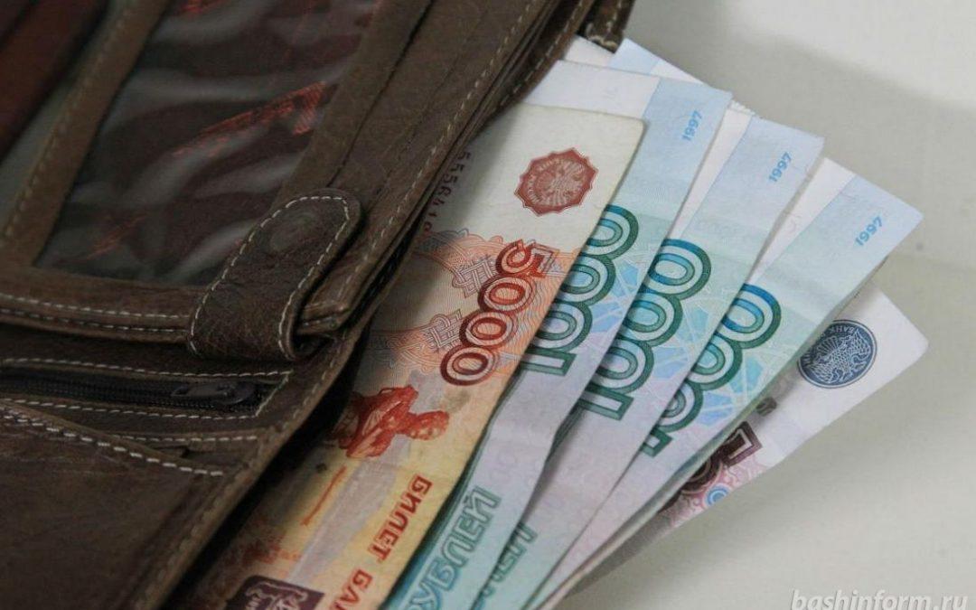 Средняя зарплата по Иркутской области 44 тысячи рублей.
