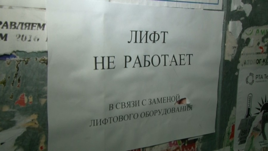 Директору ООО «Звезда» предъявлено обвинение в мошенничестве.