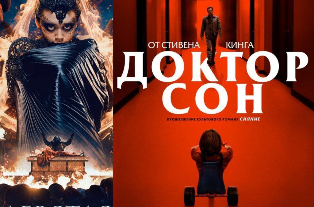 Премьеры, которые стартуют уже сегодня в ангарских кинотеатрах, 7 ноября.