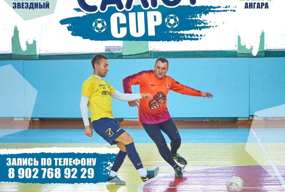 Любительский мини-футбол. Превью турнира «Салют CUP».