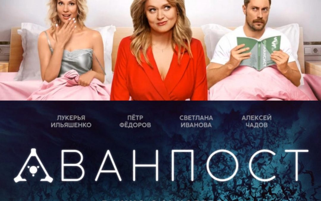 2 премьеры, которые выходят уже сегодня, 21 ноября, в кинотеатрах Ангарска.