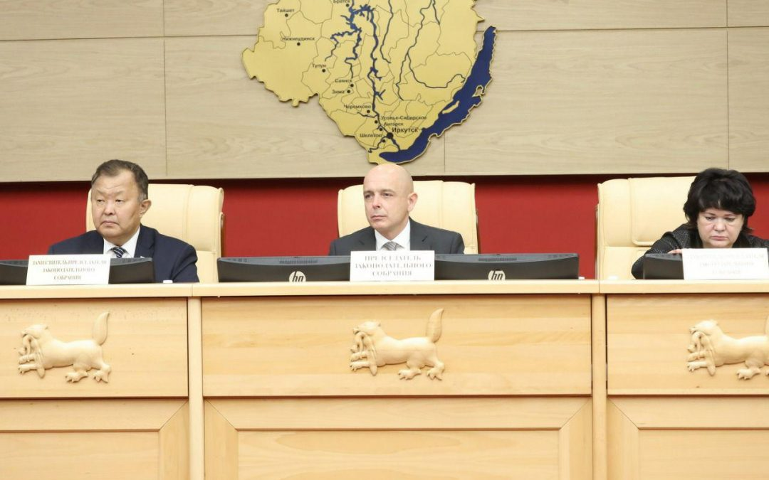 Сергей Сокол: вопросы социальной поддержки жителей являются самыми важными для депутатов.