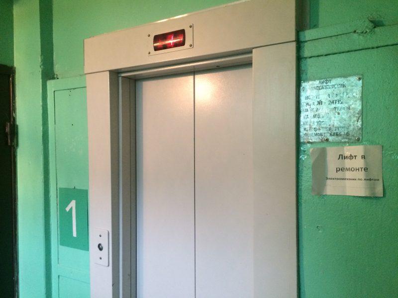 О срыве сроков по ремонту лифтов компанией «Звезда» заявила мэрия Усть-Илимска.