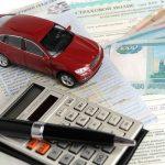 В Иркутской области снизятся ставки налога на личный транспорт.