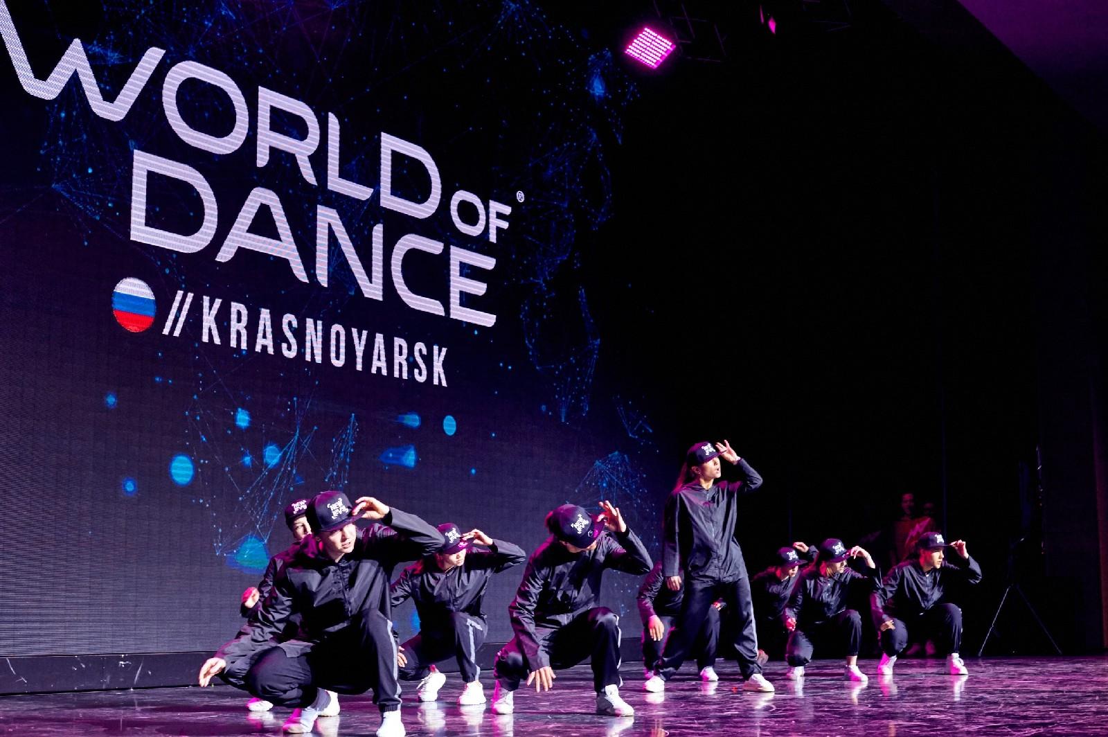 New Level Ангарск