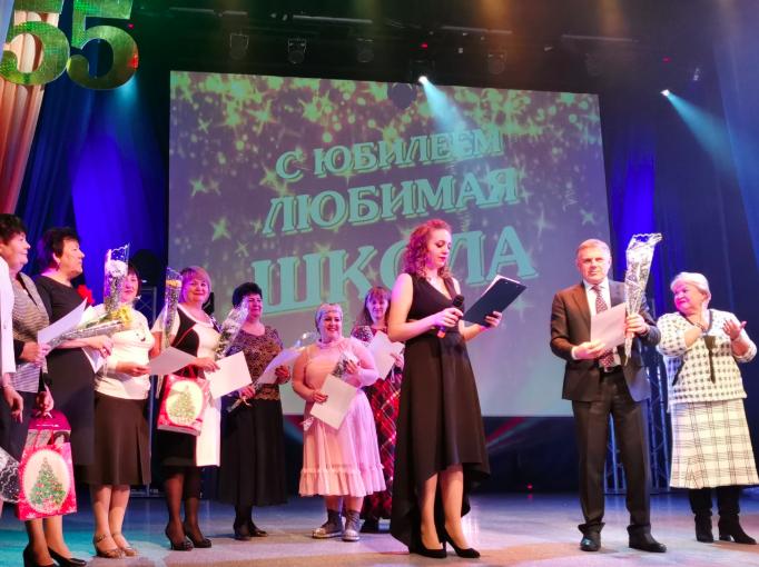 Школа № 6 отпраздновала 55-летний юбилей.
