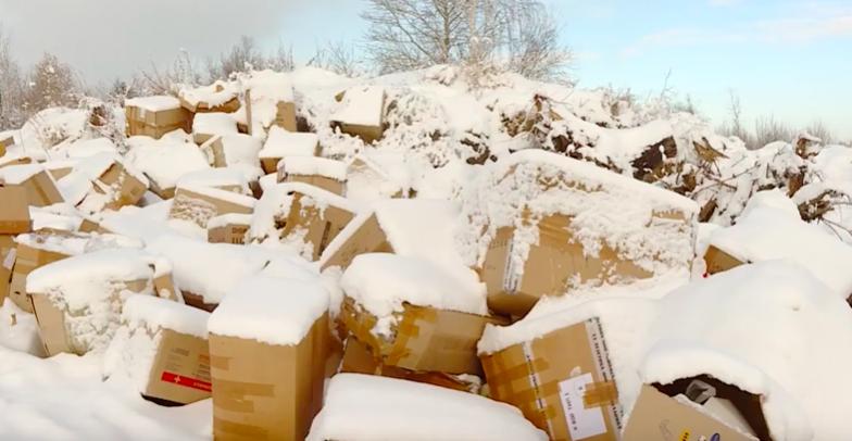 Региональному оператору по вывозу мусора грозит крупный штраф.