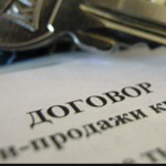 Пока инвалид из Ангарска лечился в больнице, его квартиру продали.