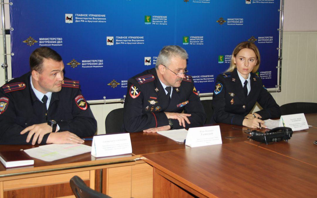 В Ангарске полицейские призывают горожан позаботиться о безопасности в предновогодний период.