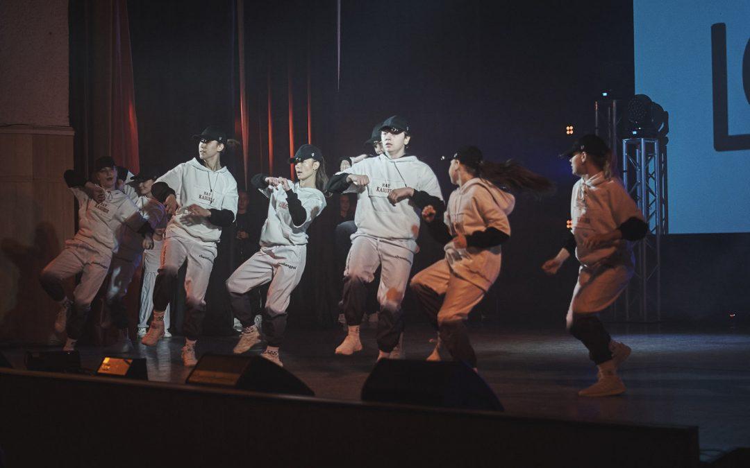 Танцевальная лига 2019