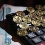 Жители России назвали размер справедливой зарплаты.