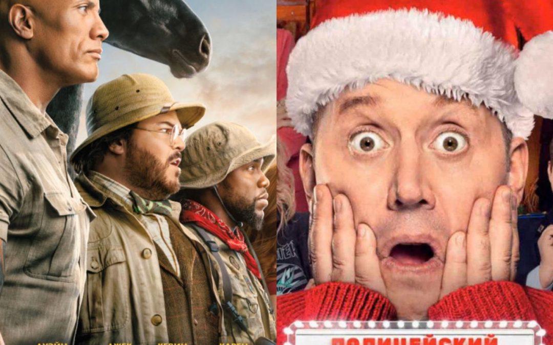 2 премьеры, которые выходят уже сегодня, 12 декабря, в кинотеатрах Ангарска.