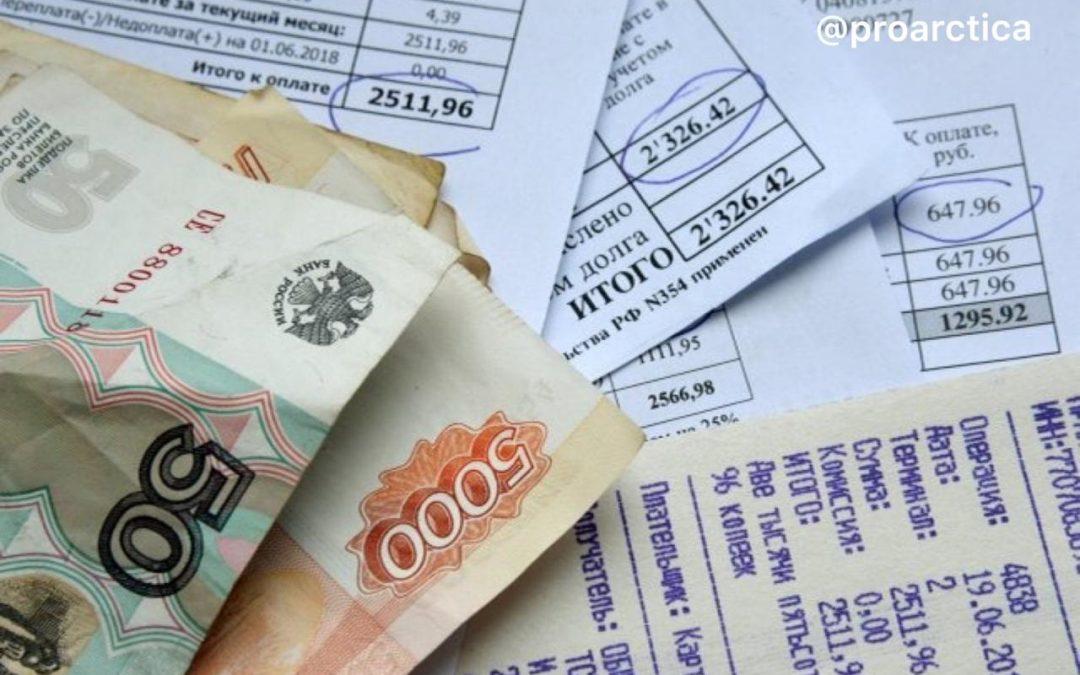 В Иркутской области тарифы на ЖКХ останутся неизменными до 1 июля 2020 года.