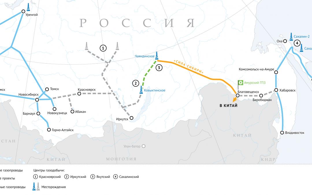2 декабря начались поставки российского газа в Китай по газопроводу «Сила Сибири».