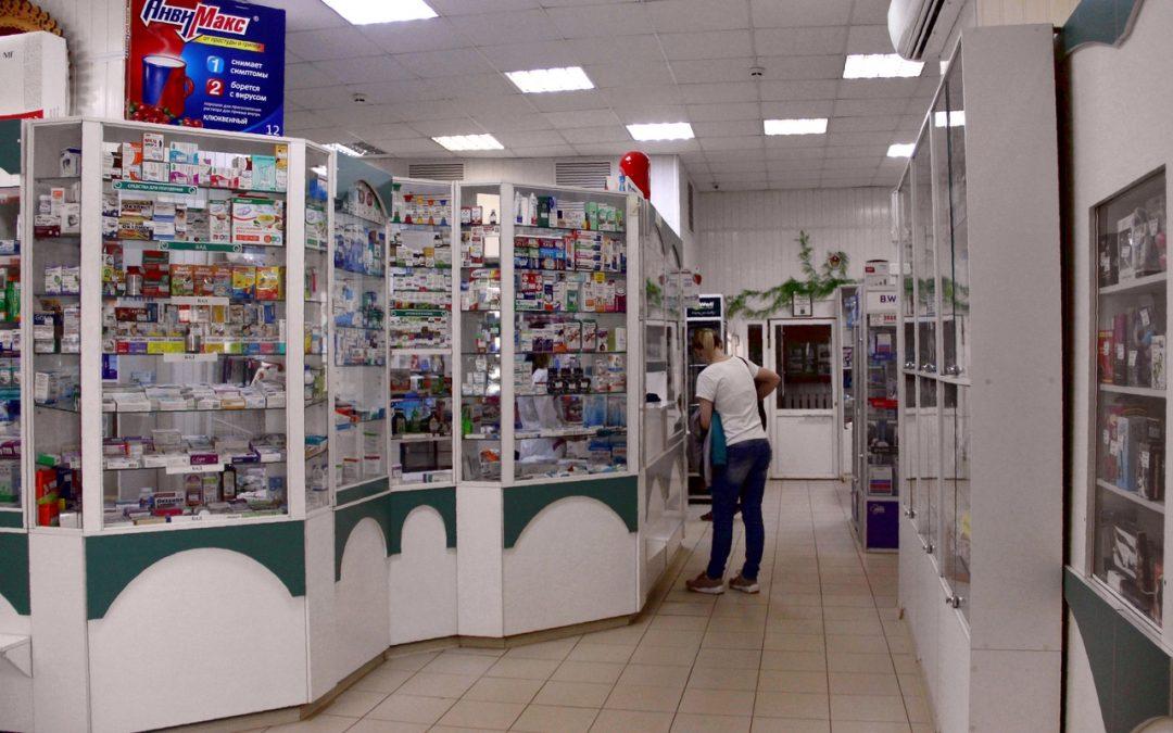 Аптеку в Ангарске оштрафовали на 30 тысяч рублей за продажу лекарства без рецепта.